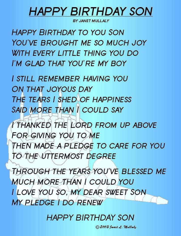 Astounding Mother Quotes Thankful For My Son Quotes 16Th Birthday Quotes Personalised Birthday Cards Paralily Jamesorg